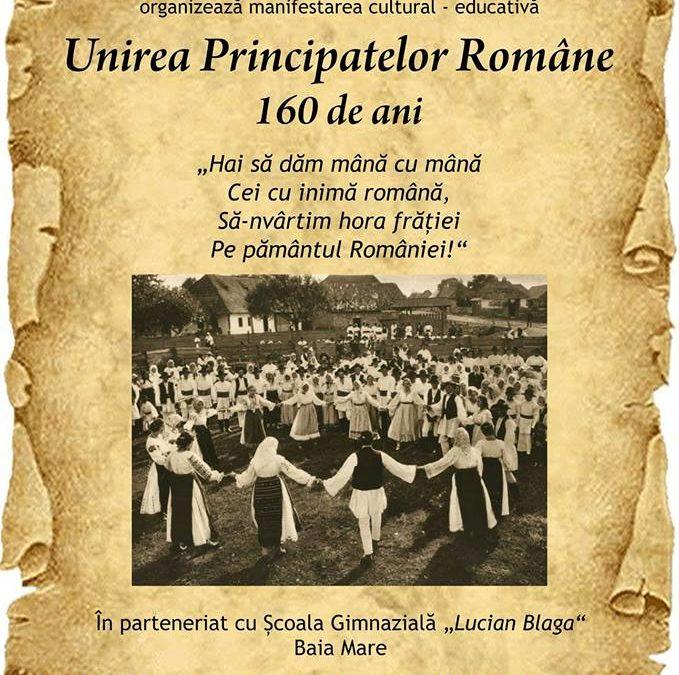 Unirea Principatelor Române – 160 de ani