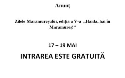 Anunț