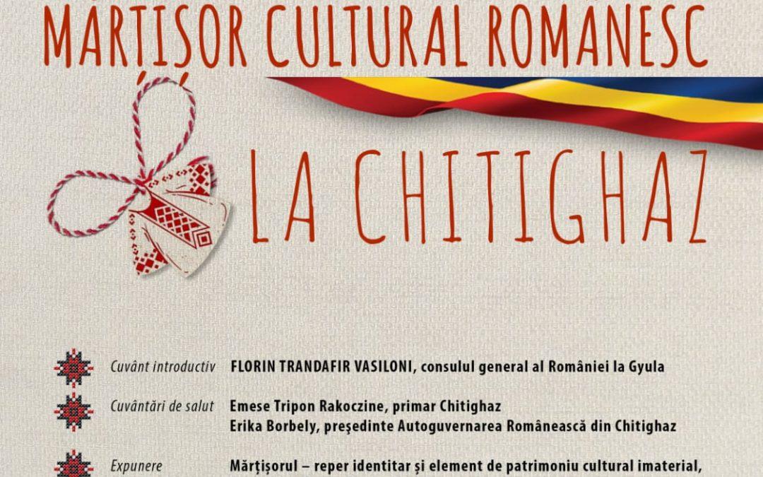 Mărțișor cultural românesc